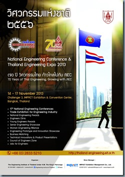EGN2013_Brochure8_1